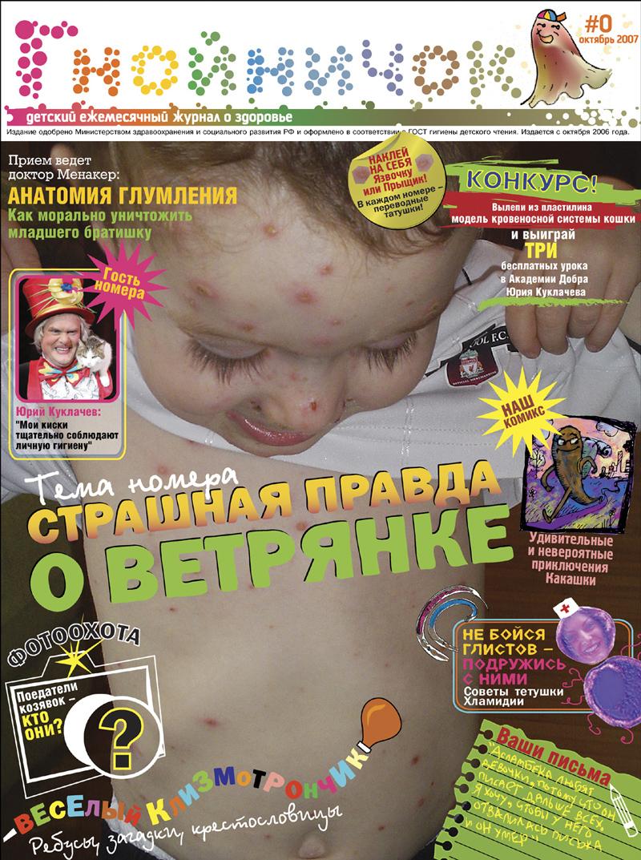 http://www.diliago.ru/art/Gnoi-cover.jpg