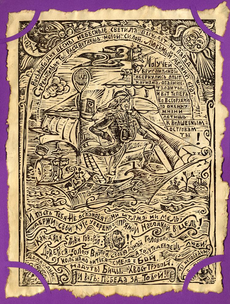 открытка памятник минину и пожарскому