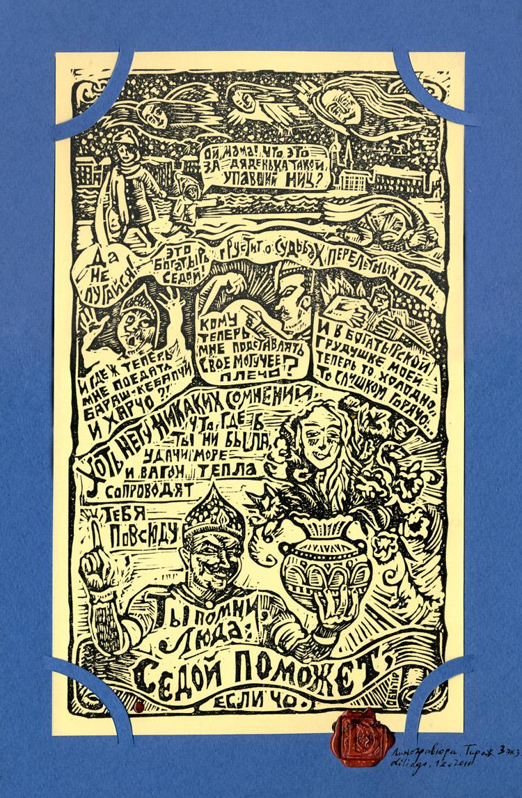 Поздравительная открытка для людмилы